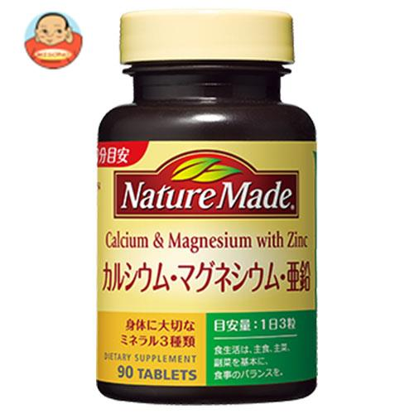 大塚製薬 ネイチャーメイド カルシウム・マグネシウム・亜鉛 90粒×3個入