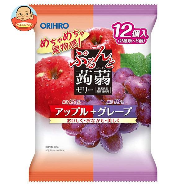 オリヒロ ぷるんと蒟蒻ゼリー アップル+グレープ 20gパウチ×12個×12袋入