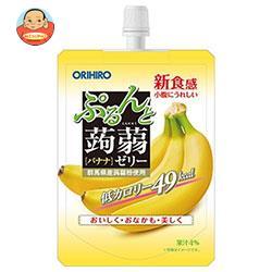 オリヒロ ぷるんと蒟蒻ゼリー バナナ 130gパウチ×48本入