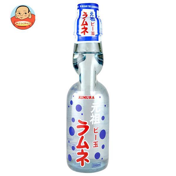 木村飲料 元祖ビー玉ラムネ 200ml瓶×30本入