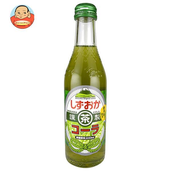 木村飲料 しずおか茶コーラ 240ml瓶×20本入