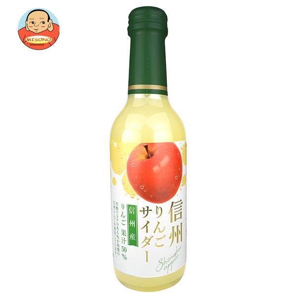 木村飲料 信州りんごサイダー 240ml瓶×20本入