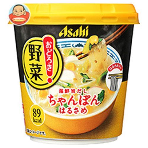 アサヒグループ食品 おどろき野菜 ちゃんぽん 24.9g×6個入