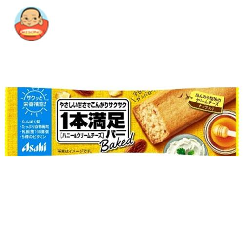 アサヒグループ食品 1本満足バー ベイクド ハニー&クリームチーズ 1本×9本入