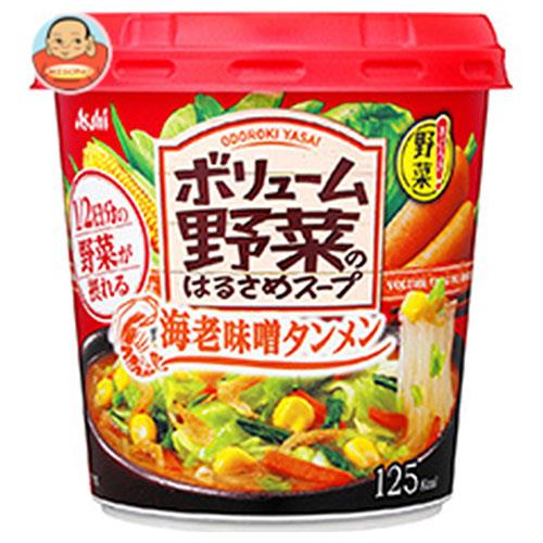 アサヒグループ食品 おどろき野菜 ボリューム野菜のはるさめスープ 海老味噌タンメン 36.0g×6個入