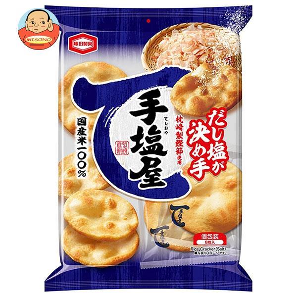 亀田製菓 手塩屋 9枚×12個入