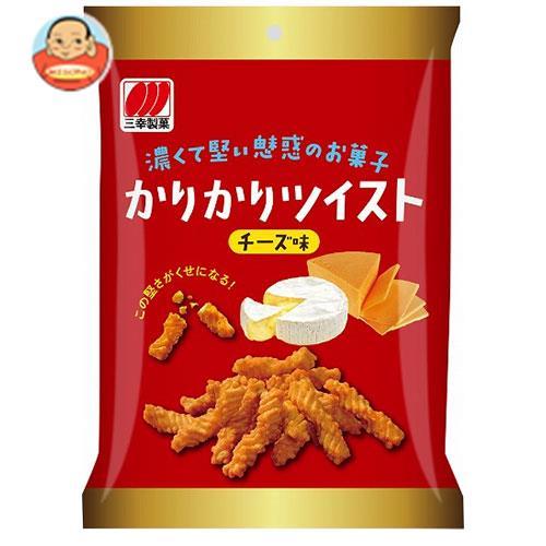 三幸製菓 カリカリツイスト チーズ 50g×9袋入