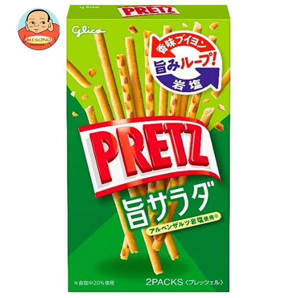 グリコ PRETZ(プリッツ)旨サラダ 69g×10個入