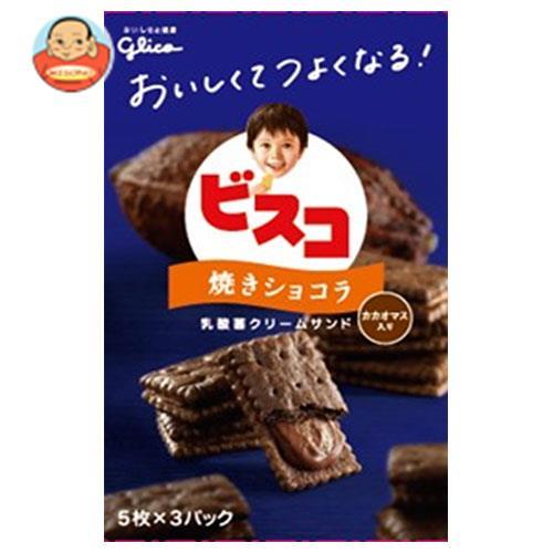 グリコ ビスコ 焼きショコラ 15枚×10箱入