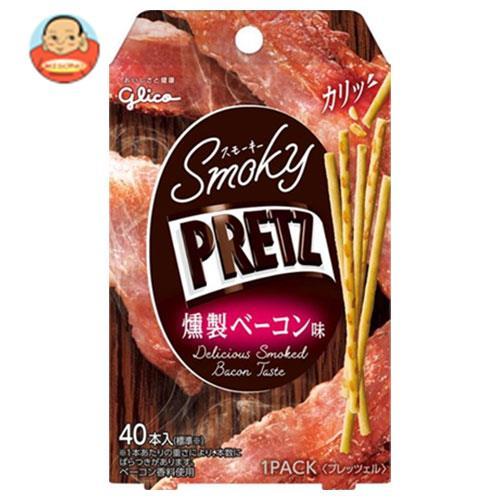 江崎グリコ スモーキーPRETZ(プリッツ) 燻製ベーコン味 24g×14袋入