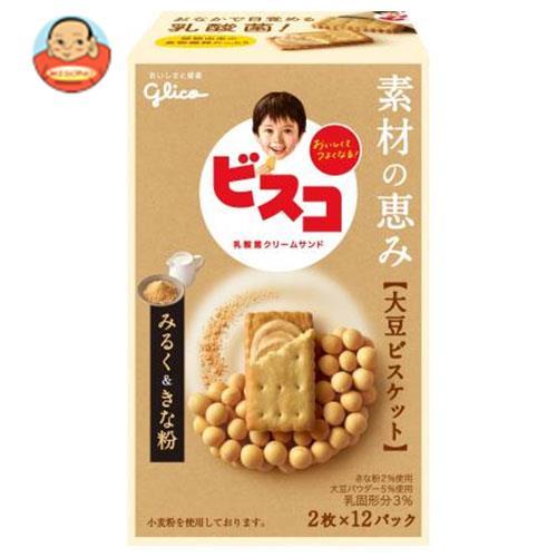 江崎グリコ ビスコ 素材の恵み 大豆 みるく&きな粉 24枚×5箱入
