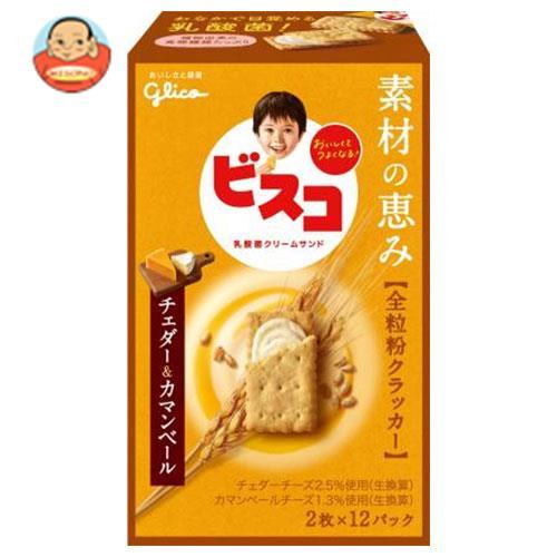 江崎グリコ ビスコ 素材の恵み 全粒粉 チェダー&カマンベール 24枚×5個入