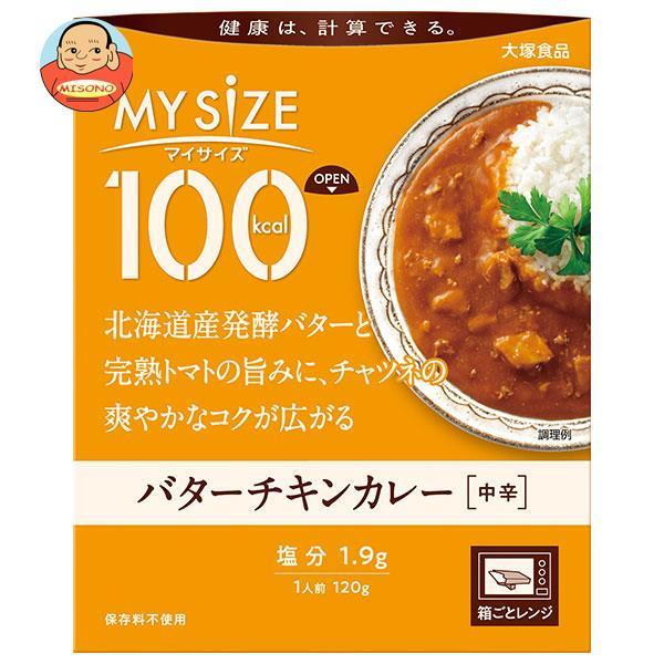 大塚食品 マイサイズ バターチキンカレー 120g×30個入