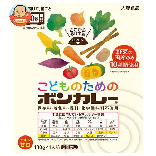 大塚食品 こどものためのボンカレー 130g×30(10×3)個入