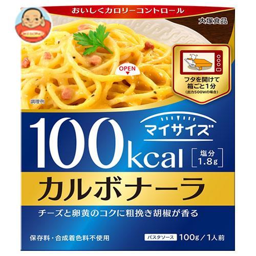 大塚食品 マイサイズ カルボナーラ 100g×30個入