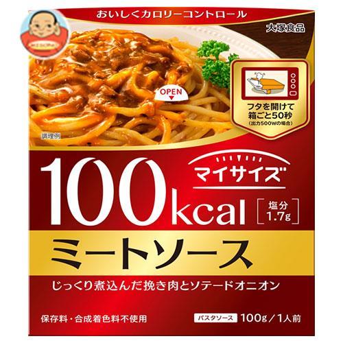 大塚食品 マイサイズ ミートソース 100g×30個入