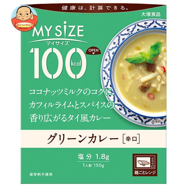 大塚食品 マイサイズ グリーンカレー 150g×30個入