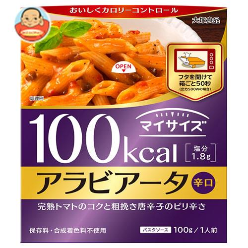 大塚食品 マイサイズ アラビアータ 100g×30個入