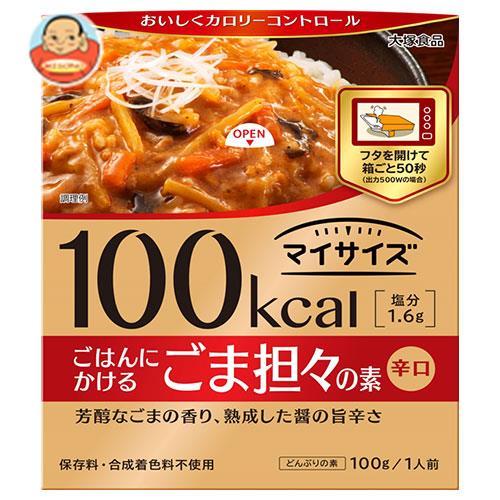 大塚食品 マイサイズ ごま担々の素 100g×30個入