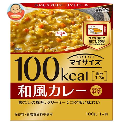 大塚食品 マイサイズ 和風カレー 100g×30個入