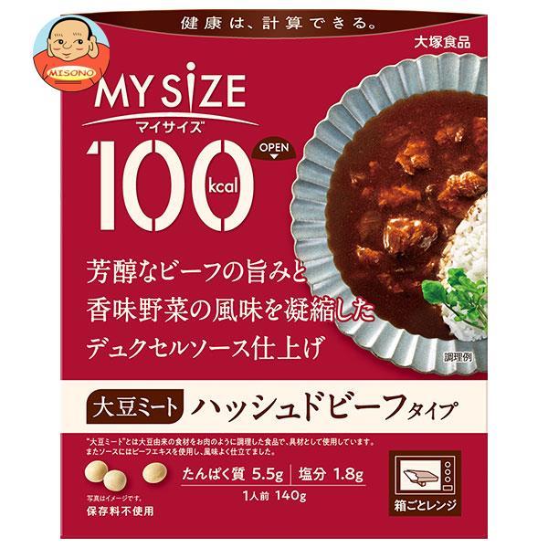 大塚食品 マイサイズ ソイミート ハッシュドビーフタイプ 140g×30個入