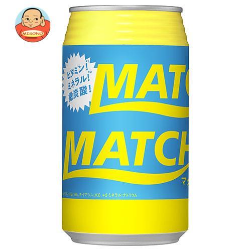 大塚食品 MATCH(マッチ) 350ml缶×24本入
