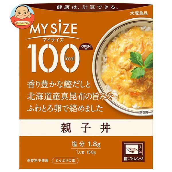 大塚食品 マイサイズ 親子丼 150g×30(10×3)個入
