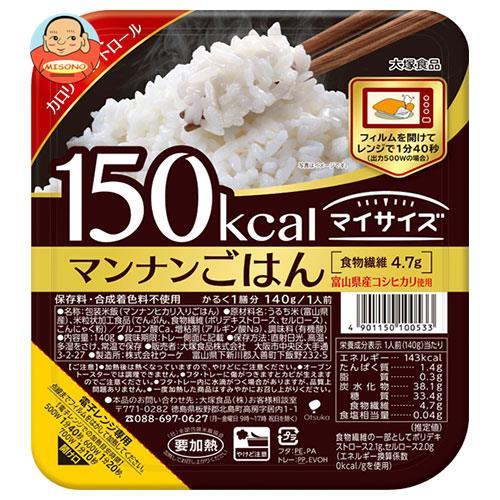 大塚食品 マイサイズ マンナンごはん 140g×24個入