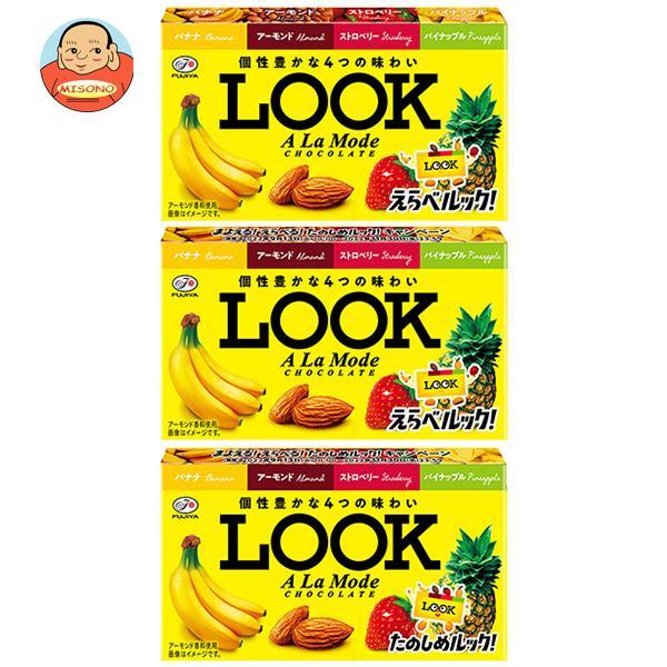 不二家 LOOK(ルック) ア・ラ・モード 12粒×10箱入