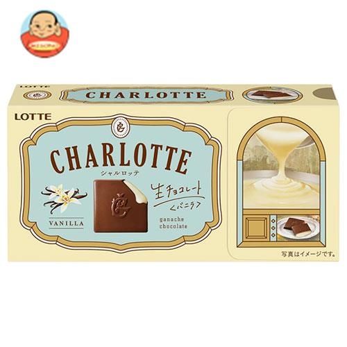 ロッテ シャルロッテ 生チョコレート バニラ 12枚×6箱入