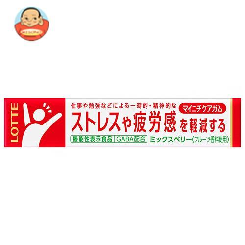 ロッテ マイニチケアガム (ストレスや疲労感を軽減するタイプ)【機能性表示食品】 14粒×20個入