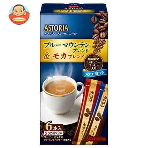 片岡物産 アストリア ブルーマウンテンブレンド&モカブレンド 6P×30箱入