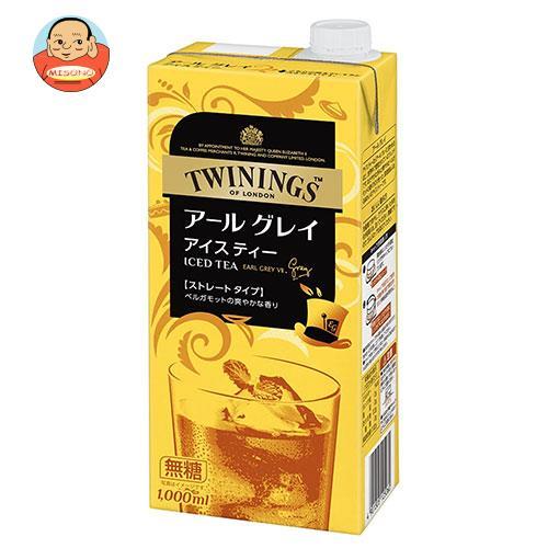 片岡物産 トワイニング アイスティー アールグレイ(無糖) 1000ml紙パック×6本入