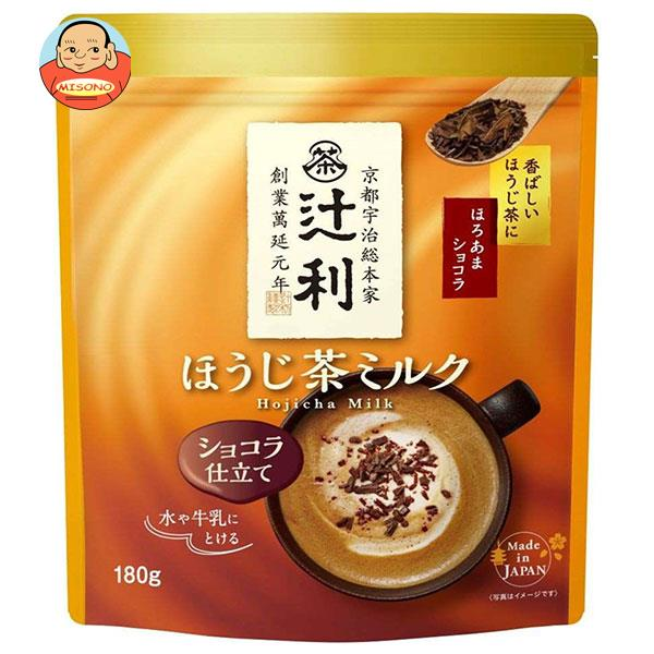 片岡物産 辻利 ほうじ茶ミルク ショコラ仕立て 180g×12袋入
