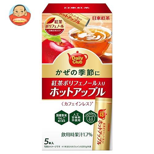 三井農林 日東紅茶 デイリークラブ 紅茶ポリフェノール入り ホットアップル 9.5g×5本×24箱入