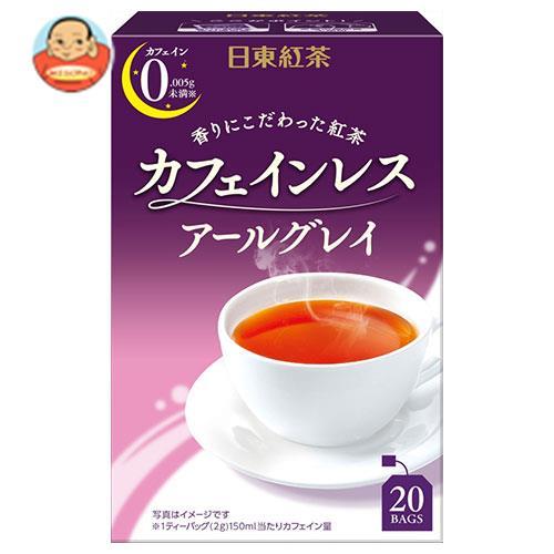 三井農林 日東紅茶 カフェインレスアールグレイ 2g×20袋×48箱入