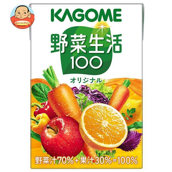 カゴメ 野菜生活100 オリジナル 100ml紙パック×36本入