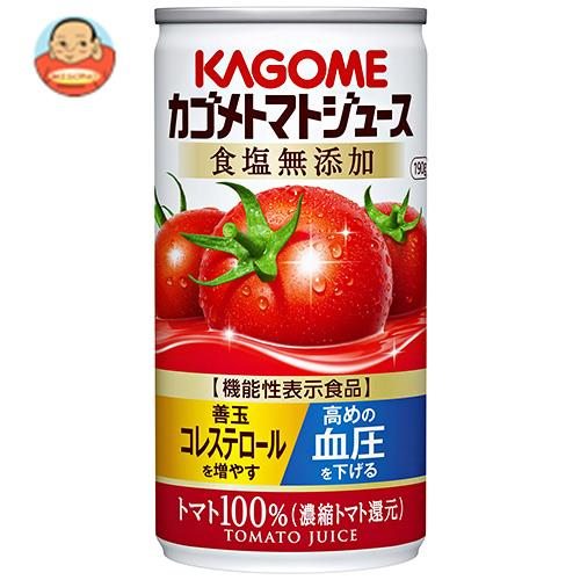 カゴメ トマトジュース 食塩無添加(濃縮トマト還元)【機能性表示食品】 190g缶×30本入