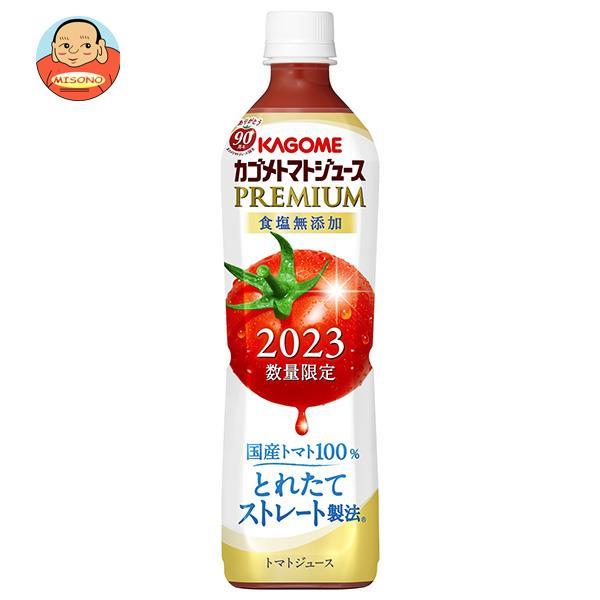 カゴメ トマトジュース プレミアム 食塩無添加 720mlペットボトル×15本入