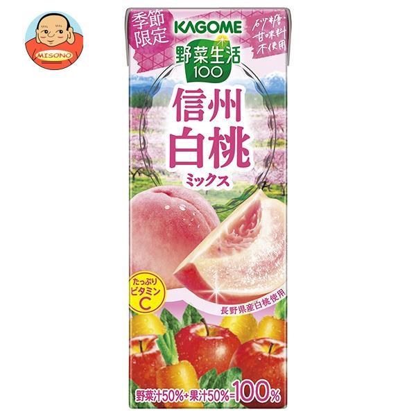 カゴメ 野菜生活100 信州白桃ミックス 195ml紙パック×24本入