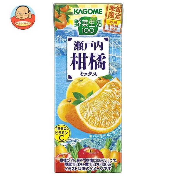 カゴメ 野菜生活100 高知和柑橘ミックス 195ml紙パック×24本入