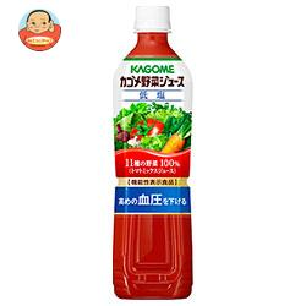 カゴメ 野菜ジュース 低塩【機能性表示食品】 720mlペットボトル×15本入