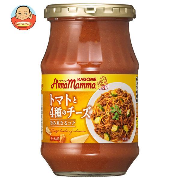 カゴメ アンナマンマ トマトと4種のチーズ 330g瓶×12本入
