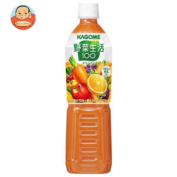 カゴメ 野菜生活100 オリジナル 720mlペットボトル×15本入