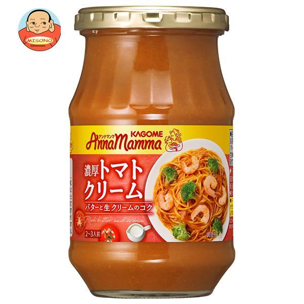 カゴメ アンナマンマ 濃厚トマトクリーム 330g瓶×12本入