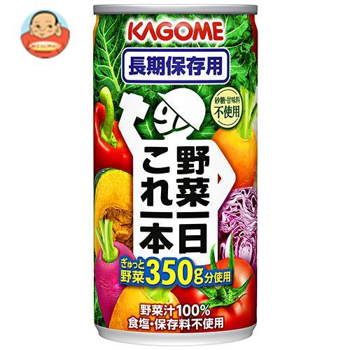 カゴメ 野菜一日これ一本 長期保存用 190g缶×30本入