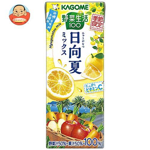 カゴメ 野菜生活100 日向夏ミックス 195ml紙パック×24本入