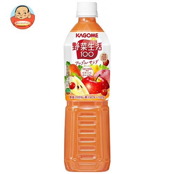 カゴメ 野菜生活100 アップルサラダ 720mlペットボトル×15本入
