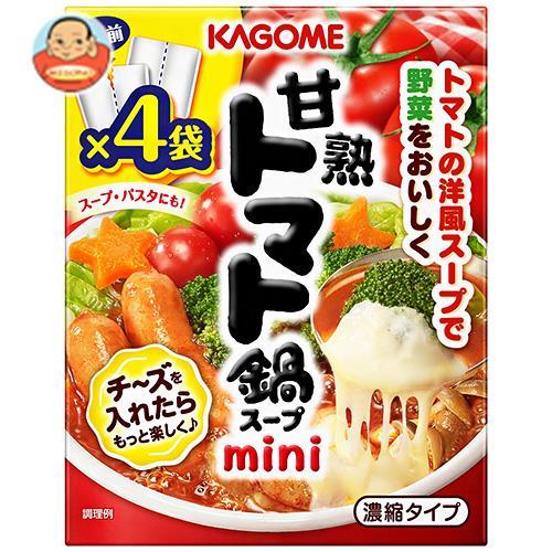 カゴメ 甘熟トマト鍋スープmini 200g(50g×2袋×2)×10袋入