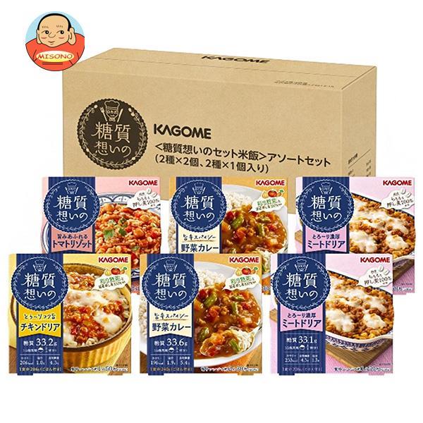 カゴメ 糖質想いのアソートセット (6種×1個)×1箱入